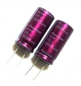 Конденсатор электролит 16В 3000мкФ Pioneer