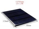 Солнечная панель 115*85мм
