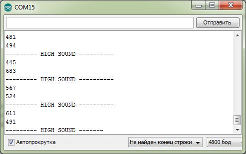 датчик звука для Ардуино в Челябинске