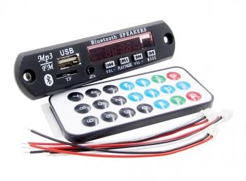 MP3/FM/BT/USB плеер для встраивания