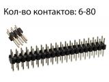 Разъем штыревой PLD 2.54мм двухрядный