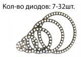 Светодиодное кольцо NeoPixel WS2812B