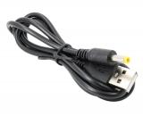 Кабель питания для Orange Pi от USB
