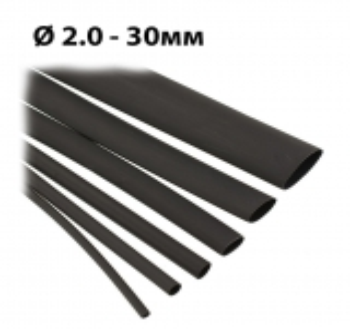 Термоусадка черная 1м диаметр 2-30мм